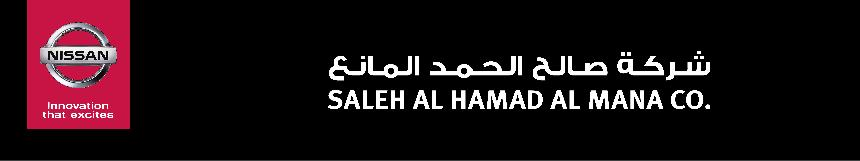 صالح حمد المانع