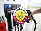 انخفاض جديد في أسعار الوقود لشهر أغسطس